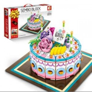 SEMBOBLOCK森宝积木 601400 蛋糕礼品盒*2件 赠 2颗健达奇趣蛋