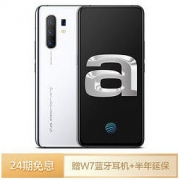 vivo X30 Pro 5G aw联名限定版 智能手机 8GB+128GB