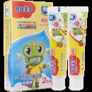 FROGPRINCE 青蛙王子 儿童防蛀牙膏 2支装 11.9元¥12
