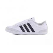 Adidas阿迪达斯 板鞋 男子网球鞋 运动鞋 休闲白鞋 CAFLAIRE DB1347
