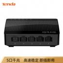 Tenda 腾达 SG105 5口千兆交换机39.9元包邮