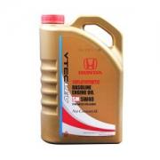 HONDA 本田 东本原厂全合成机油/润滑油 5W-40 SM级 4L*2件