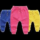 Yobeyi 优贝宜 儿童糖果色哈伦裤 24.5元包邮¥25