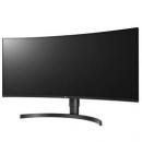 LG 34英寸 2K曲面带鱼屏 IPS屏 HDR 低闪屏滤蓝光 升降底座 阅读模式 显示器 34WL75C3799元