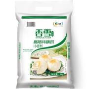 香雪 高筋特精粉 面粉 5kg24.8元