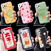 以诺 OPPO/VIVO/华为/小米/荣耀/苹果 卡通手机壳 23款可选  券后2.9元
