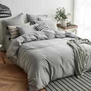A类品质,60只精梳长绒棉:大朴 素色锦绣全棉被罩