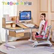 Totguard 护童 实木系列 HTH-512SNW HTY-620 学习桌椅套装3860元