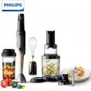PHILIPS 飞利浦 HR2657/90 料理机 家用多功能手持料理 搅拌机切丝打蛋器多配件