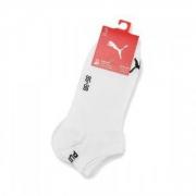 凑单品: PUMA 彪马 90684504 男女款运动短袜 三对装