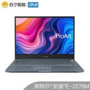ASUS 华硕 ProArt Q17英特尔至强E 17英寸设计师笔记本电脑(E2-2276M/64G/1TB+1TB SSD/Quadro RTX3000)