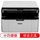Brother 兄弟 DCP-1608 黑白激光打印一体机1049元包邮