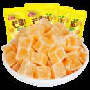 佳宝  芒果粒  68g*4袋 16.9元包邮(需用券)¥17