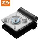 IWATANI 岩谷 ZB-19 便携卡式炉  +凑单品 69.76元包邮(需凑单)¥70