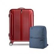 AMERICAN TOURISTER 美旅 TG2 PC旅行箱 25英寸 + 双肩包 *2件732元(合366元/件)