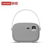 1日0点:Lenovo 联想 V5 投影仪