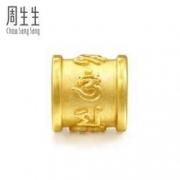 Chow Sang Sang 周生生 Charme串珠系列 86695C 六字大明咒转运珠