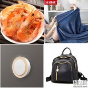 京东凑单品分享:即食烤虾干约40-50只 17.9元、北极绒菠萝格盖毯9.9元、