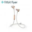 Fitbit Flyer 智能蓝牙无线运动耳机