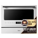 Midea 美的 Q1 6套台嵌式洗碗机 WiFi智能感应除菌
