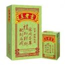王老吉凉茶 中华老字号 茶饮料250ml*30盒/箱盒装 *2件94.6元包邮(多重优惠,合47.3元/件)