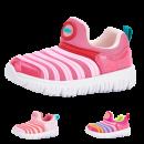 MUMUWU 木木屋 儿童运动鞋 29.99元包邮¥30