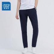 Jeanswest 真维斯 JW-92-151589 男士休闲裤