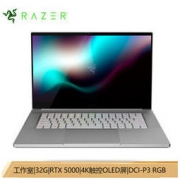 RAZER 雷蛇 灵刃15 工作室版 15.6英寸笔记本电脑(i7-9750H、32G、1TB、RTX5000、4K)