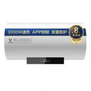 VIOMI 云米 VEW602-W 3000W 60升 电热水器合579元包邮(需用券,赠100元京豆)