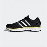 5日10点、限尺码: adidas 阿迪达斯 falcon elite 3 u CP9690 男女款跑步运动鞋