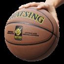 WITESS 7号专业比赛篮球送大礼包 券后¥33¥33