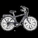 DECATHLON 迪卡侬 城市自行车 26寸 899元¥899