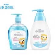 coati 小浣熊 沐浴露300ml+洗手液300ml 19.9元包邮(需用券)¥20