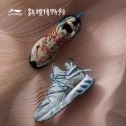 LI-NING 李宁 ARDQ007-203567 男款CF跑步鞋 428元