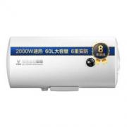 VIOMI 云米 VEW605 电热水器 60L478元