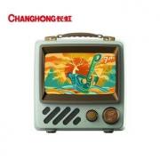 CHANGHONG 长虹 CC潮TV 7英寸 晶潮电视(三星堆定制款)1899元包邮