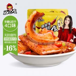 百亿补贴:低至10.5元/斤、好巴食 q弹麻辣豆腐干散装香辣豆干 936g