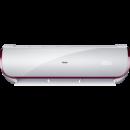 haier 海尔 KFR-35GW/07WDE21AU1 壁挂式空调 1.5匹 2499元包邮¥2499