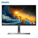 PHILIPS 飞利浦 275M1RZ 27英寸 NanoIPS 显示器 (2K、165hz、1ms)2999元包邮(需10元定金)