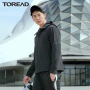 4日0点:TOREAD 探路者 TAEH91905 男士保暖旅行外套149元(需用券)
