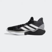 adidas 阿迪达斯 Harden Stepback EF9893 男鞋场上篮球运动鞋279元包邮(需用券)