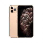 Apple iPhone 11 Pro 64G 金色 4G全网通手机(金 银 灰三色可选)7499元