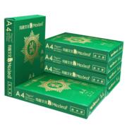 Maxleaf 玛丽 A4复印纸 70g 500张/包 单包装 15.8元包邮