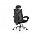 Hbada 黑白调 HDNY132 电脑椅(不带脚托)299元包邮