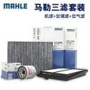 MAHLE 马勒 滤芯滤清器 机油滤 空气滤 空调滤 适用日产车系 *2件96元(合48元/件)