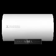 9日0点:VIOMI 云米 VEW502 电热水器 50L 599元包邮¥599