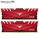 Team 十铨 冥神Z DDR4 3600频 台式机内存条 16GB(8GB×2)629元包邮