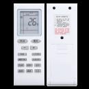 骆力克 通用空调遥控器 5.8元起包邮¥6