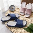 DAPU 大朴 AE1X02101 男女款软底居家鞋 低至27.3元/件(满3件7折)¥27
