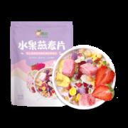 闪电发货 水果坚果混合燕麦片300g 券后¥9.9
